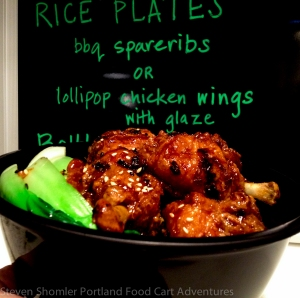 Mama Chows Kitchen Food Cart Lolllipop Chicken Wings