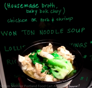 Mama Chows Kitchen Food Cart Won Ton Noodle soup